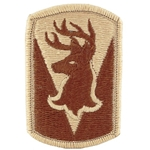 Patch, 81st Infantry Brigade ACU with Velcro®