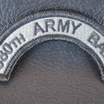 Patch, 380th Army Band Tab ACU with Velcro®