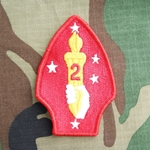 2nd Marine Division, A-1-966