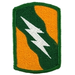 155th Armored Brigade Combat Team, A-1-572