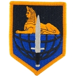 902nd Military Intelligence Group, A-1-942
