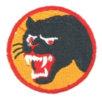 66th Infantry Division, A-1-118