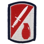 192nd Infantry Brigade, A-1-912
