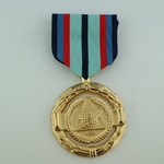 Exceptional Achievement Medal, NASA