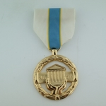 Exceptional Administrative Achievement Medal, NASA