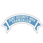 U.S. United Nations Command Security Battalion-Joint Security Area, A-1-725