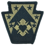 Support Shoulder Sleeve Insignia in OCP / MultiCam® / Scorpion with Velcro®