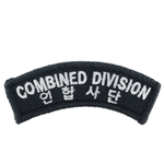 2nd Infantry Division, Combined Forces ROK-US Tab, A-1-1109