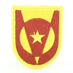 5th Transportation Command