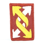 143rd Sustainment Command