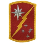 45th Sustainment Brigade