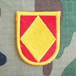 18th Field Artillery Brigade, A-4-86