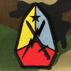 U.S. Army Maneuver Center of Excellence, A-1-954, Old Type