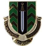 DUI, 1st U.S. Army Noncommissioned Officer Academy, LEADERSHIP THROUGH KNOWLEDGE