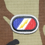 Oval, 344th Psychological Operations Company
