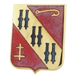 DUI, 5th Air Defense Artillery Regiment, Motto, None