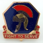 DUI, 7th Personnel Group, Motto, FIGHT TO SERVE