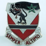 DUI, 16th Engineer Battalion D-5727, Motto: SEMPER ULTIMO