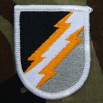 Beret Flash, 325th Psychological Operations Company