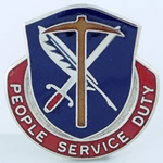 DUI, 49th Personnel Services Battalion, Motto, PEOPLE SERVICE DUTY