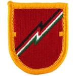 Beret Flash, 1st Field Artillery Detachment (Airborne)