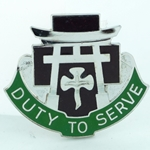 DUI, 74th Field Hospital, Motto, DUTY TO SERVE