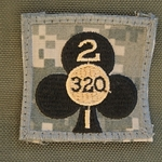 Helmet Patch, 2nd Battalion, 320th Field Artillery Regiment, ACU