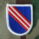 Beret Flash, 4th Special Operations Support Command