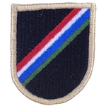 Beret Flash, 5th Special Operations Support Command