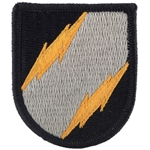 Beret Flash,  Joint Communications Unit (JCU), A-4-310