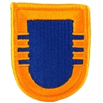 Beret Flash, 2nd Battalion, 82nd Aviation Regiment