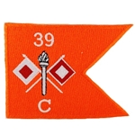 Patch, Signal Company (C Company), 39th Engineer Battalion (Formally 2nd STB)