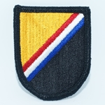 Beret Flash, U.S. Special Operations Command