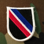 Beret Flash, Special Operations Command, South