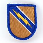 Beret Flash, 861st Quartermaster Company