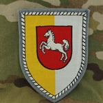 Patch, Bundeswehr, 1st Armoured Division, Only 1 In Stock