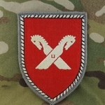 Patch, Bundeswehr, 3. Armored Division, Only 1 In Stock