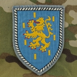 Patch, Bundeswehr, 5th Panzer Division, Only 1 In Stock