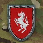 Patch, Bundeswehr, 7th Armored Division, Only 1 In Stock
