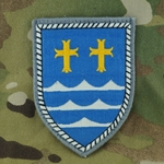 Patch, Bundeswehr, 11. Panzergrenadierdivision, Only 1 In Stock