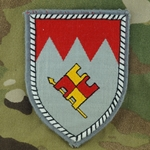 Patch, Bundeswehr, 12th Armored Division, Only 1 In Stock