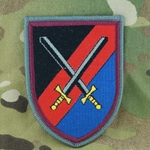 Patch, Bundeswehr, ABC Defense Brigade 100, Only 1 In Stock