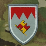 Patch, Bundeswehr, Armored Brigade 34, Only 1 In Stock