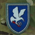 Patch, Bundeswehr, Army Aviation Brigade 3, Only 1 In Stock