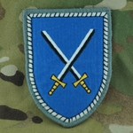 Patch, Bundeswehr, Army Support Command, Only 1 In Stock