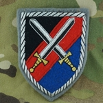 Patch, Bundeswehr, Army Troop Command Bullion, Only 1 In Stock