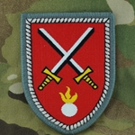 Patch, Bundeswehr, Logistics Center of the Army (LogZH), Only 1 In Stock