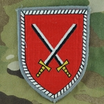 Patch, Bundeswehr, Office of Army Development, Only 1 In Stock