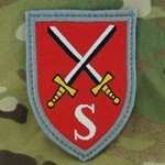 Patch, Bundeswehr, Officer School of the Army, Red, Only 1 In Stock
