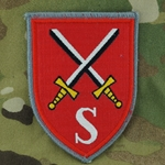 Patch, Bundeswehr, Officer School of the Army Artillery School, Only 1 In Stock